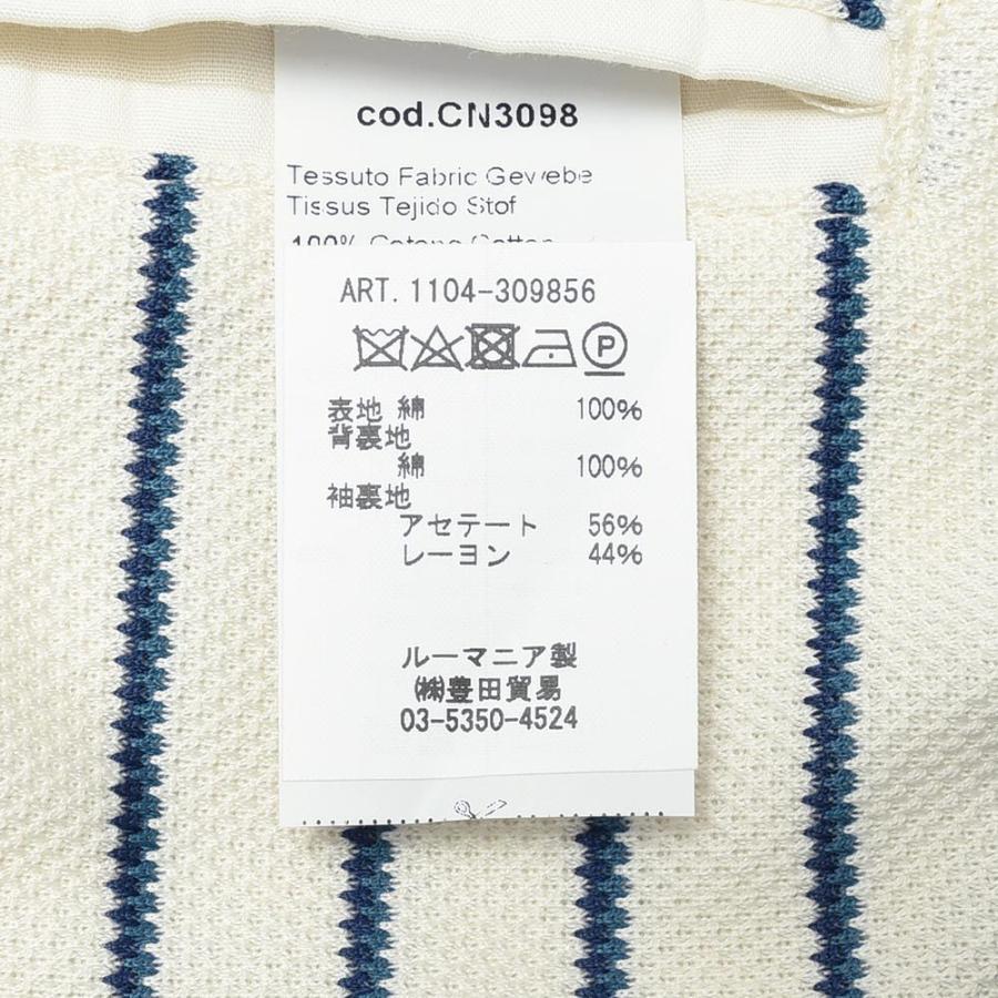 CIRCOLO 1901 チルコロ1901 コットン ジャージー ストライプ シングル2Bジャケット|realclothing|10