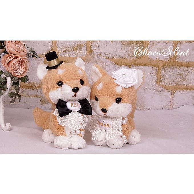 オーダー刺繍ウェディングドール 柴犬(SS)