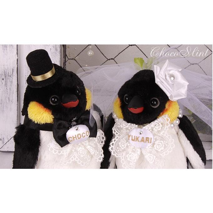 オーダー刺繍ウェディングドール ペンギン(SS)