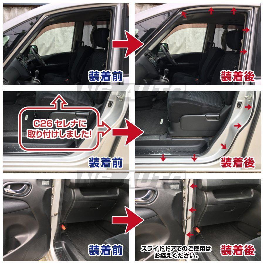 ドア モール 10m 風切り音防止 車 静音 すきま風 音 スピーカー デッドニング 防音 対策 B型 防振 テープ 遮音 ウェザーストリップ|realspeed2|15