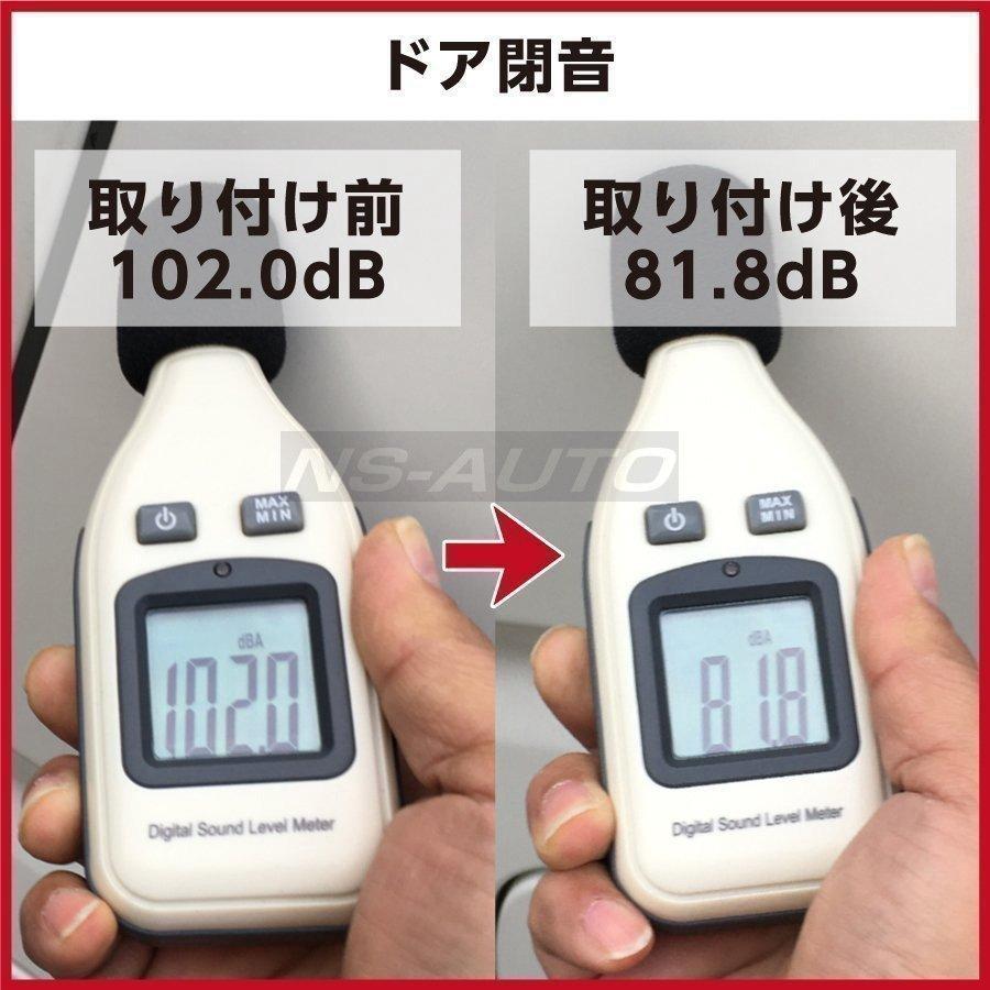 ドア モール 10m 風切り音防止 車 静音 すきま風 音 スピーカー デッドニング 防音 対策 B型 防振 テープ 遮音 ウェザーストリップ realspeed2 08