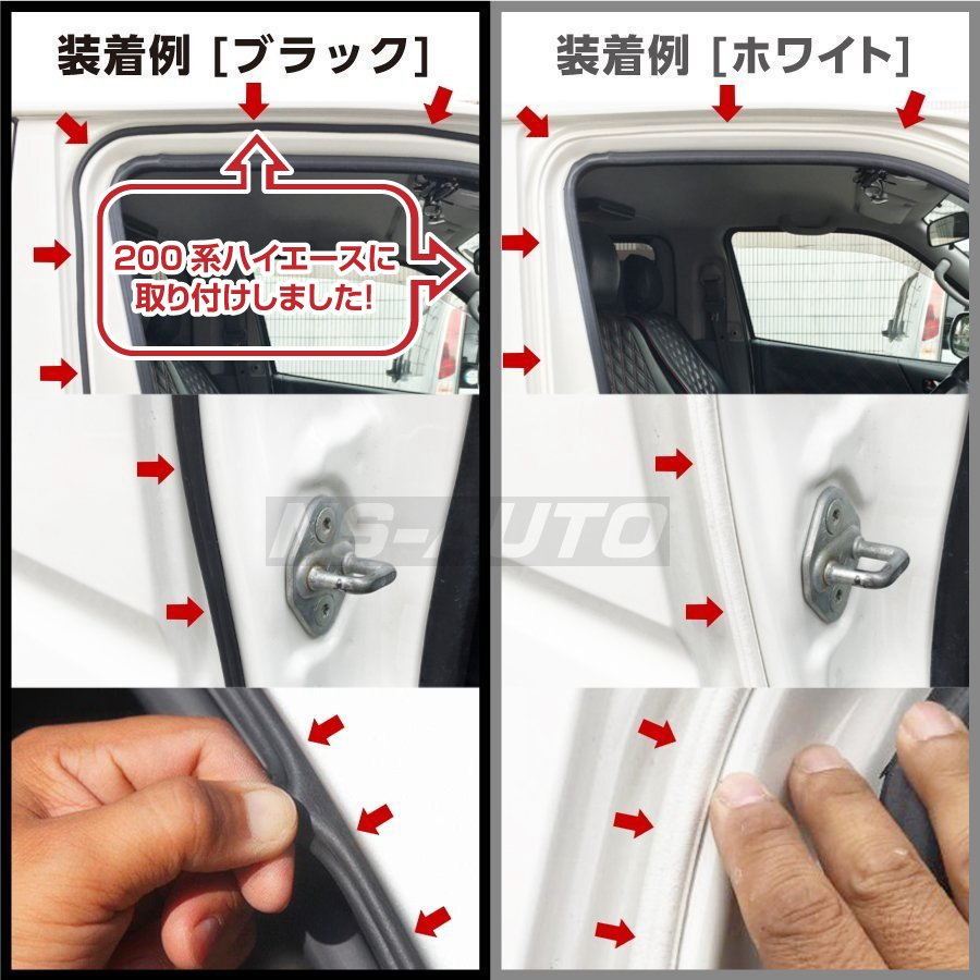 ドア モール 10m 風切り音防止 車 静音 すきま風 音 スピーカー デッドニング 防音 対策 B型 防振 テープ 遮音 ウェザーストリップ|realspeed2|10
