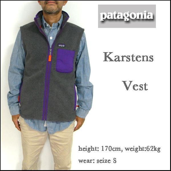 Patagonia /パタゴニア/カーステンス フリースベスト/メンズ/#25680/Mens Classic Karstens Vest/NKL(744)