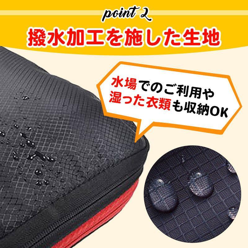 圧縮バッグ トラベルポーチ 圧縮袋 衣類 トラベル 旅行 出張 便利グッズ 収納バッグ|reberiostore|05