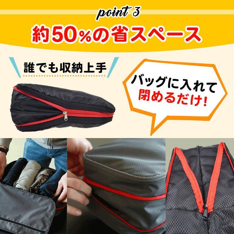 圧縮バッグ トラベルポーチ 圧縮袋 衣類 トラベル 旅行 出張 便利グッズ 収納バッグ|reberiostore|06