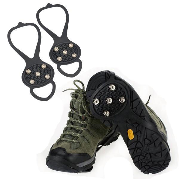 靴 滑り止め 雪道 凍結 転倒防止 簡単 スパイク ビジネスシューズ パンプス ブーツ アイゼン 山登り 安全 スリップ 携帯 コンパクト 収納袋付き|rebirthlife