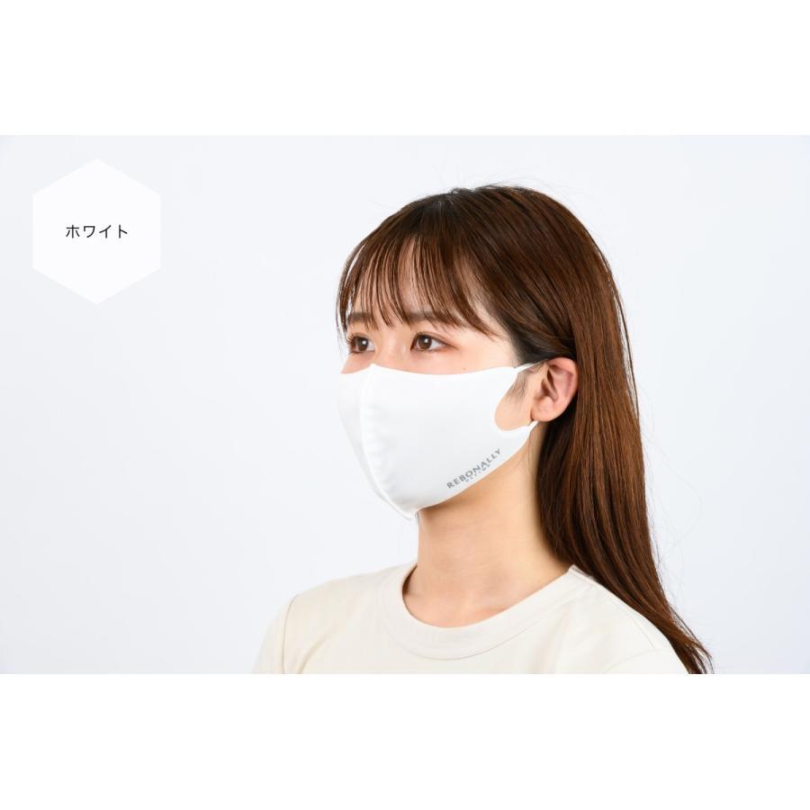 FEISHU MASK(フェイシュマスク)2枚入り/洗濯可能/抗菌マスク/小顔マスク/Rebonally/リボナリー/ULTIMO REBONALLY/ウルティモリボナリー/ rebonallyshop