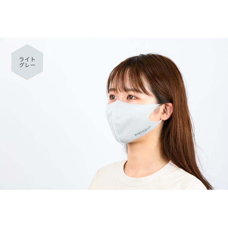 【お得な5個セット】FEISHU MASK(フェイシュマスク)2枚入り/洗濯可能/抗菌マスク/小顔マスク/Rebonally/リボナリー/ULTIMO REBONALLY/ウルティモリボナリー|rebonallyshop|03