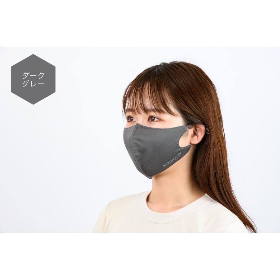 【お得な5個セット】FEISHU MASK(フェイシュマスク)2枚入り/洗濯可能/抗菌マスク/小顔マスク/Rebonally/リボナリー/ULTIMO REBONALLY/ウルティモリボナリー|rebonallyshop|04