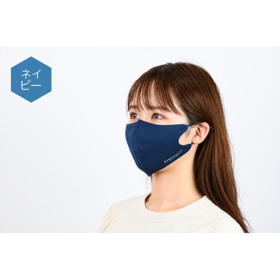 【お得な5個セット】FEISHU MASK(フェイシュマスク)2枚入り/洗濯可能/抗菌マスク/小顔マスク/Rebonally/リボナリー/ULTIMO REBONALLY/ウルティモリボナリー|rebonallyshop|05
