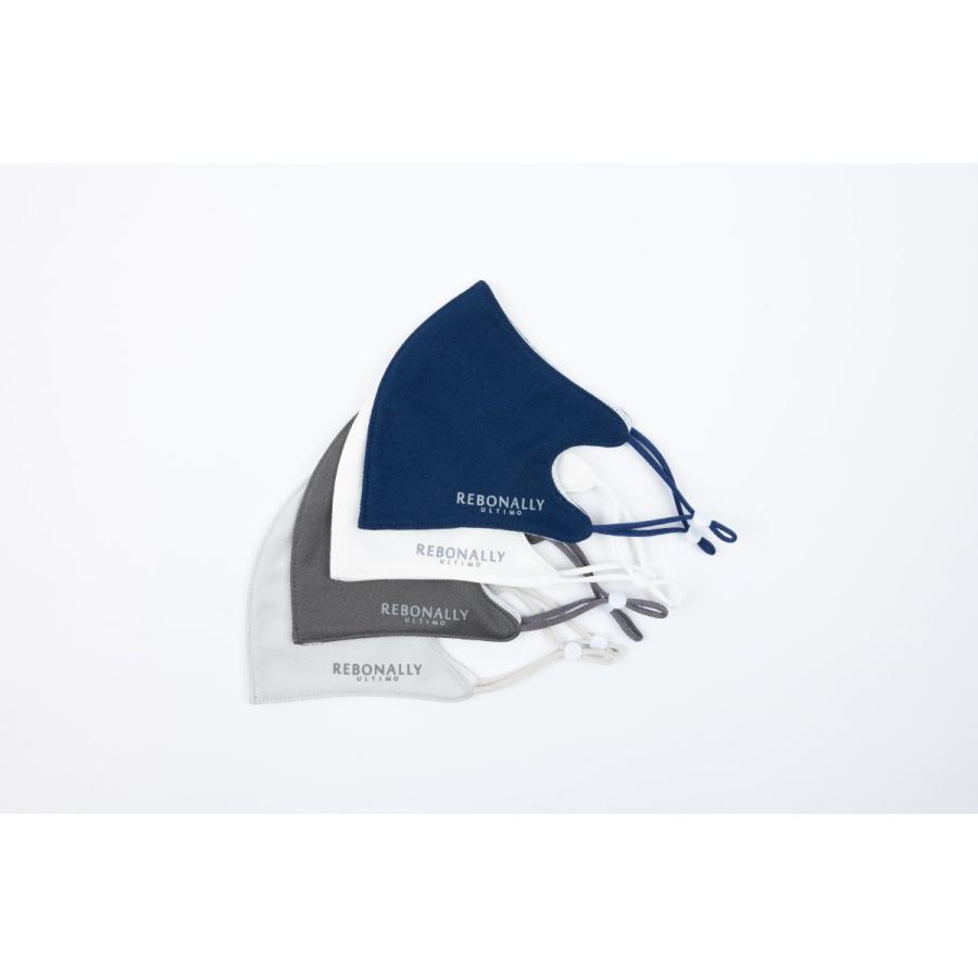 FEISHU MASK(フェイシュマスク)2枚入り/洗濯可能/抗菌マスク/小顔マスク/Rebonally/リボナリー/ULTIMO REBONALLY/ウルティモリボナリー/ rebonallyshop 02