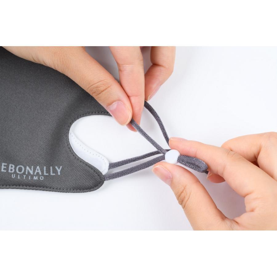FEISHU MASK(フェイシュマスク)2枚入り/洗濯可能/抗菌マスク/小顔マスク/Rebonally/リボナリー/ULTIMO REBONALLY/ウルティモリボナリー/ rebonallyshop 12