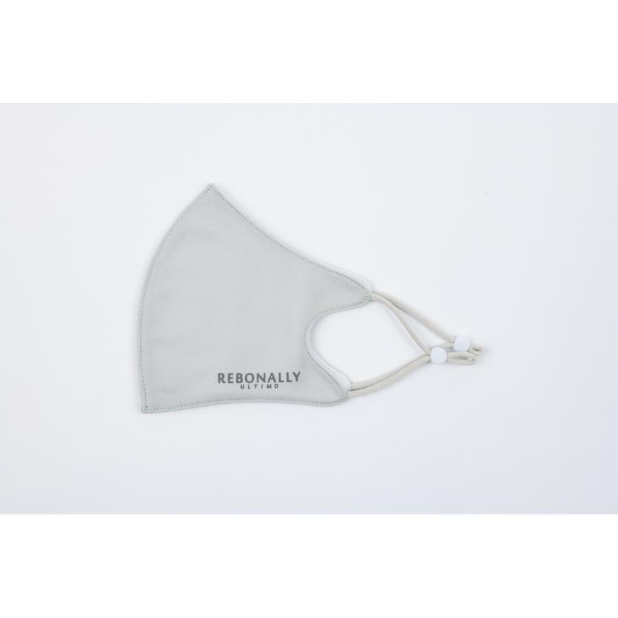 FEISHU MASK(フェイシュマスク)2枚入り/洗濯可能/抗菌マスク/小顔マスク/Rebonally/リボナリー/ULTIMO REBONALLY/ウルティモリボナリー/ rebonallyshop 07