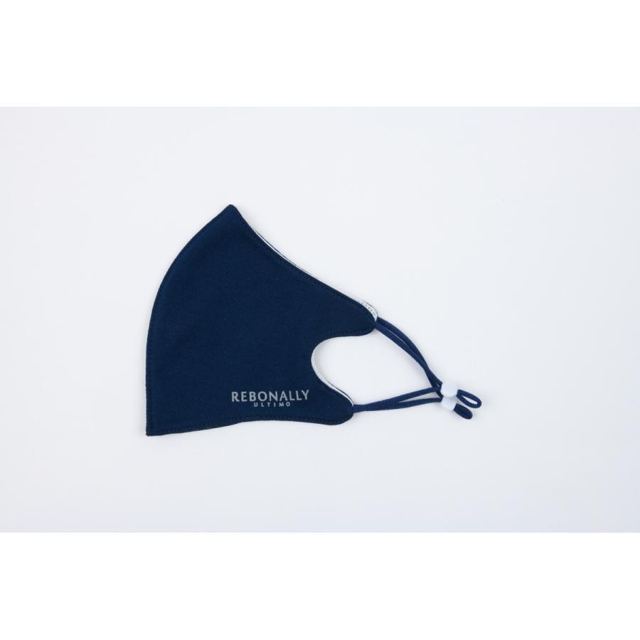 FEISHU MASK(フェイシュマスク)2枚入り/洗濯可能/抗菌マスク/小顔マスク/Rebonally/リボナリー/ULTIMO REBONALLY/ウルティモリボナリー/ rebonallyshop 09