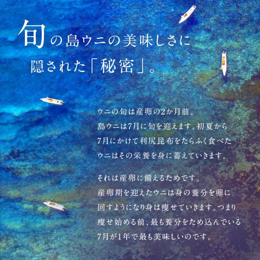 お取り寄せグルメ ランキング ウニ うに 生ウニ 生うに 北海道 礼文島産 3D氷結バフンウニ 80g×2 エゾバフンウニ 雲丹 ギフト|rebun|05