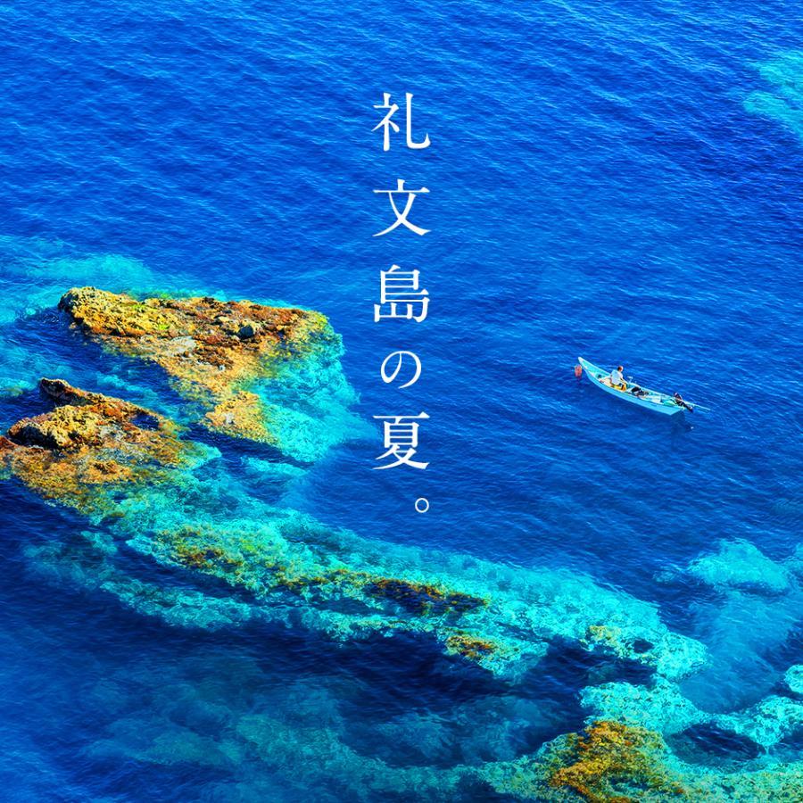 お取り寄せグルメ ランキング ウニ うに 生ウニ 生うに 北海道 礼文島産 3D氷結バフンウニ 80g×2 エゾバフンウニ 雲丹 ギフト|rebun|06