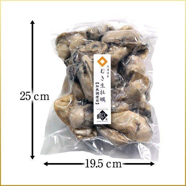 お取り寄せグルメ ランキング 海鮮 カキ かき 牡蠣 剥き牡蠣 500g 牡蛎 特大サイズ 北海道産 知内産 ギフト北海道|rebun|02