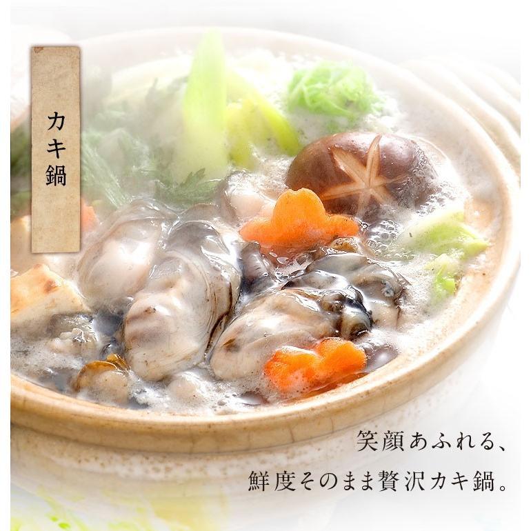 お取り寄せグルメ ランキング 海鮮 カキ かき 牡蠣 剥き牡蠣 500g 牡蛎 特大サイズ 北海道産 知内産 ギフト北海道|rebun|04