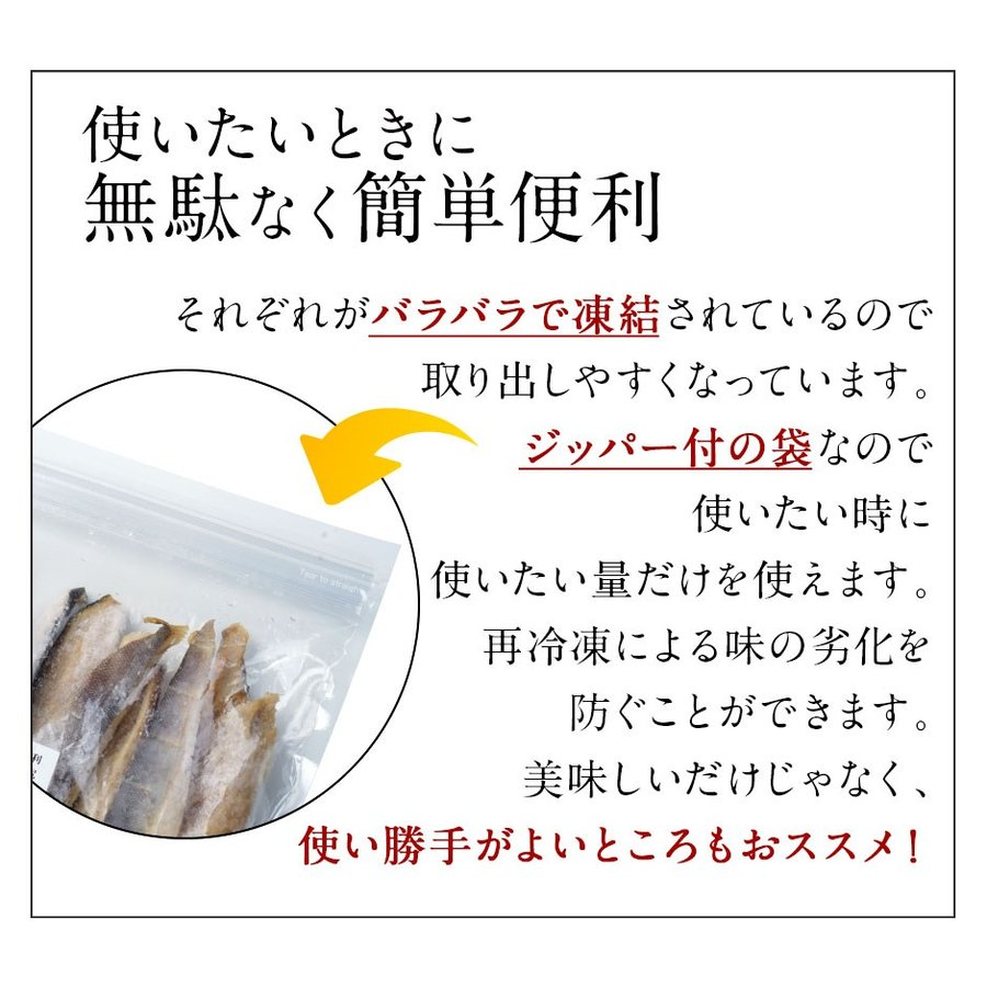 お取り寄せグルメランキング お取り寄せ 北海道 海鮮 干物 ホッケスティック ホッケ スティック ほっけ1kg 骨なし|rebun|10