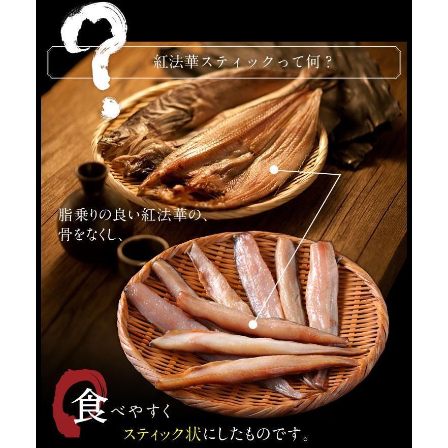 お取り寄せグルメランキング お取り寄せ 北海道 海鮮 干物 ホッケスティック ホッケ スティック ほっけ1kg 骨なし|rebun|02