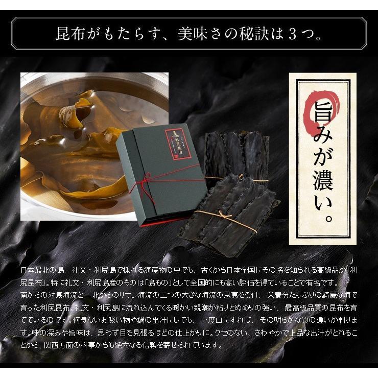 お取り寄せグルメランキング お取り寄せ 北海道 海鮮 干物 ホッケスティック ホッケ スティック ほっけ1kg 骨なし|rebun|04