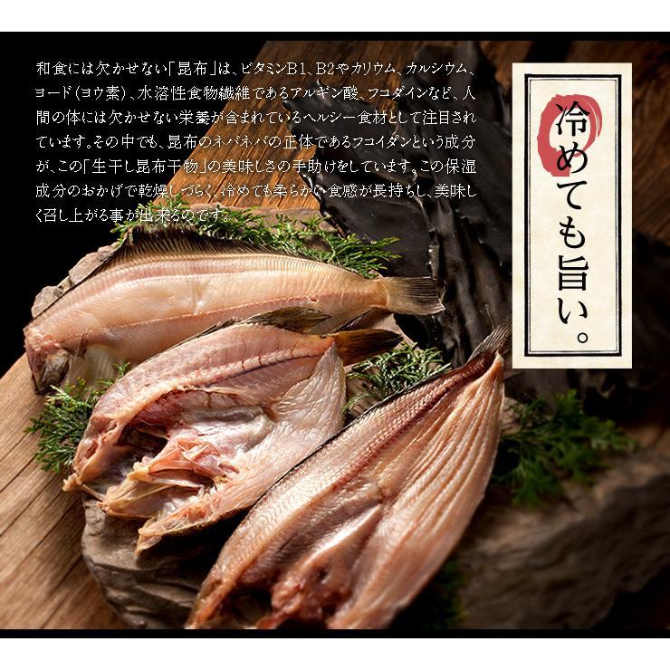 お取り寄せグルメランキング お取り寄せ 北海道 海鮮 干物 ホッケスティック ホッケ スティック ほっけ1kg 骨なし|rebun|06