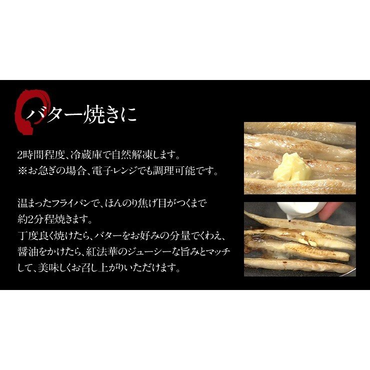 お取り寄せグルメランキング お取り寄せ 北海道 海鮮 干物 ホッケスティック ホッケ スティック ほっけ1kg 骨なし|rebun|07