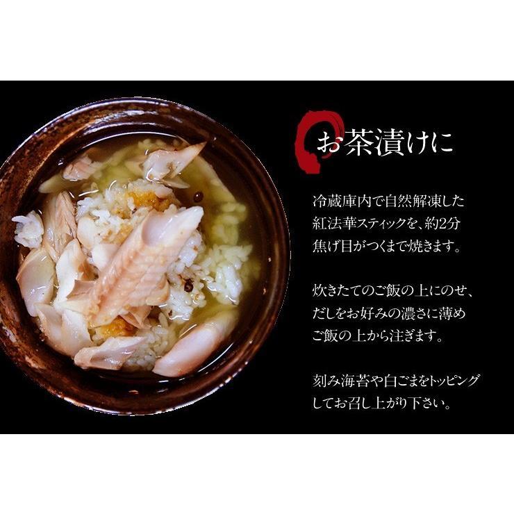 お取り寄せグルメランキング お取り寄せ 北海道 海鮮 干物 ホッケスティック ホッケ スティック ほっけ1kg 骨なし|rebun|08