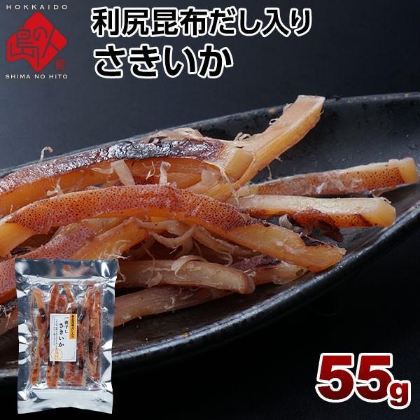 おつまみ いか 北海道加工 さきいか 55g