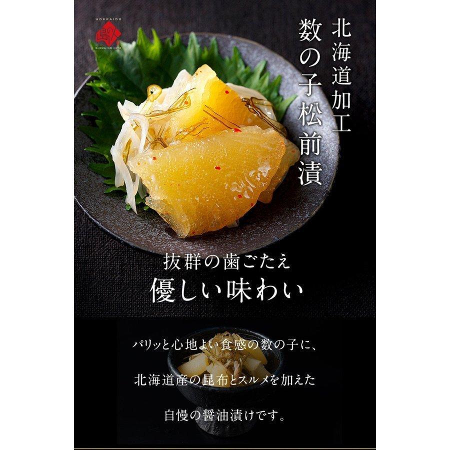 お中元 2021 お中元ギフト ランキング 高級 島の人 北海道 豪華 海鮮セット 7点セット 詰め合わせ 内祝い ギフト 食べ物 rebun 10