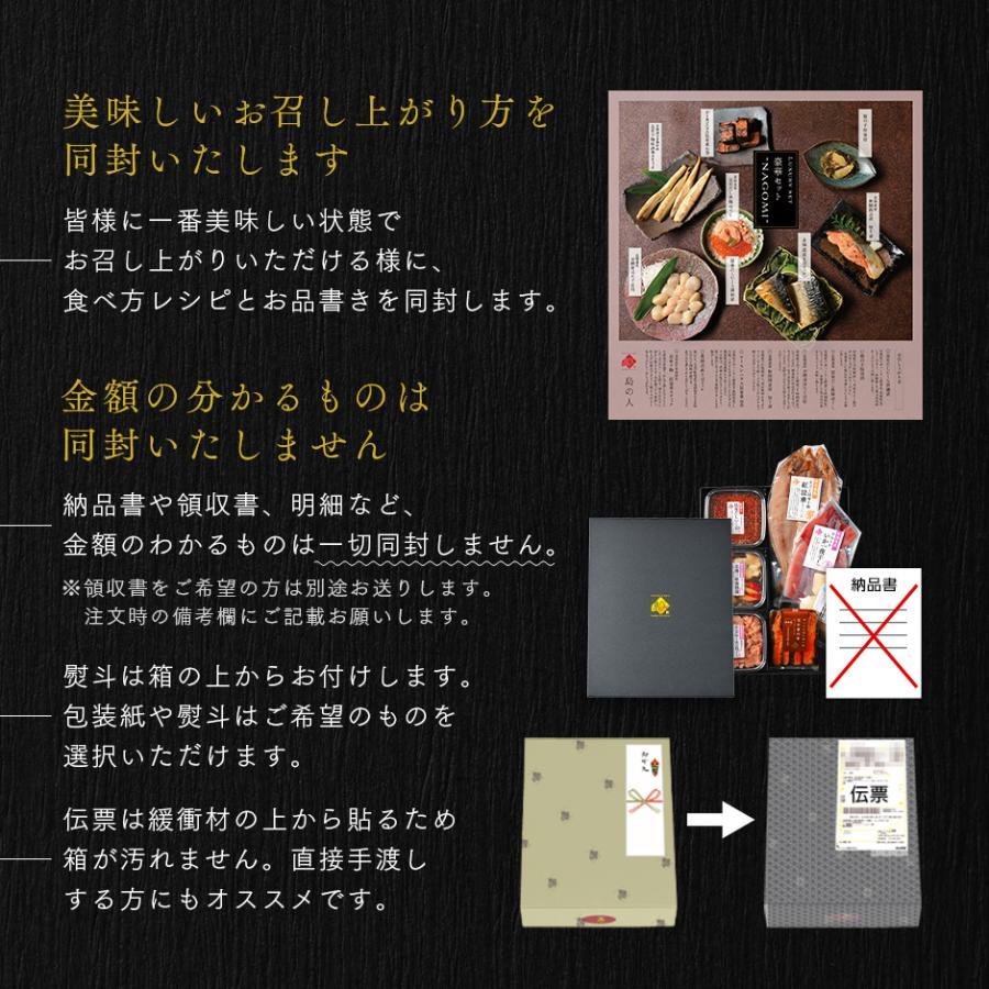 お中元 2021 お中元ギフト ランキング 高級 島の人 北海道 豪華 海鮮セット 7点セット 詰め合わせ 内祝い ギフト 食べ物 rebun 05
