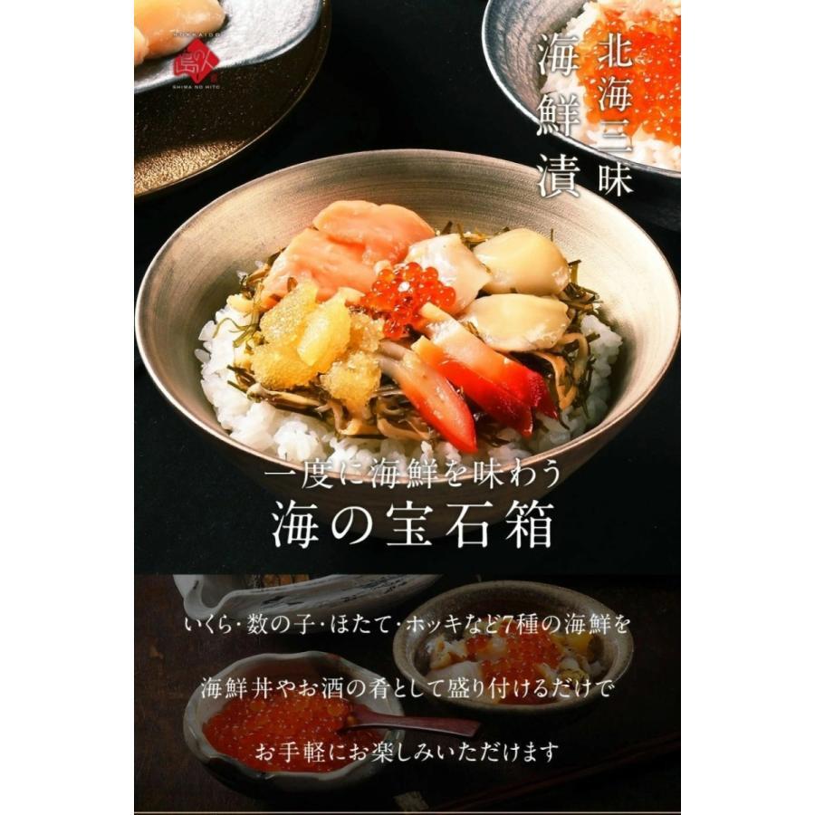 母の日ギフトランキング 食べ物 母の日 ギフト プレゼント お取り寄せグルメランキング 高級 海鮮 内祝い 北海道 島の人 セレクション 海鮮9点セット 魚 人気|rebun|05