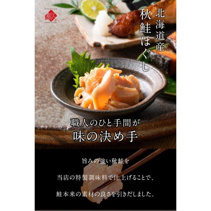 母の日ギフトランキング 食べ物 母の日 ギフト プレゼント お取り寄せグルメランキング 高級 海鮮 内祝い 北海道 島の人 セレクション 海鮮9点セット 魚 人気|rebun|04