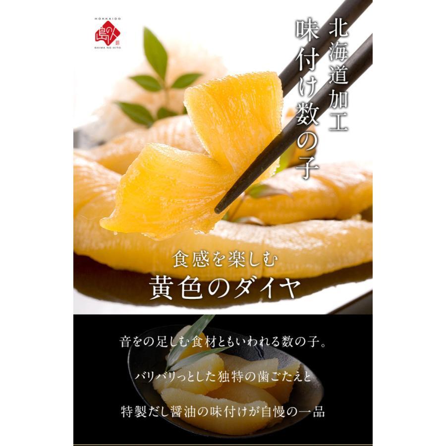 母の日 2021 食べ物 ランキング ギフト プレゼント 花以外 お取り寄せグルメランキング 内祝い 北海道 魚介 人気 通販 バフンウニ入り笑|rebun|10