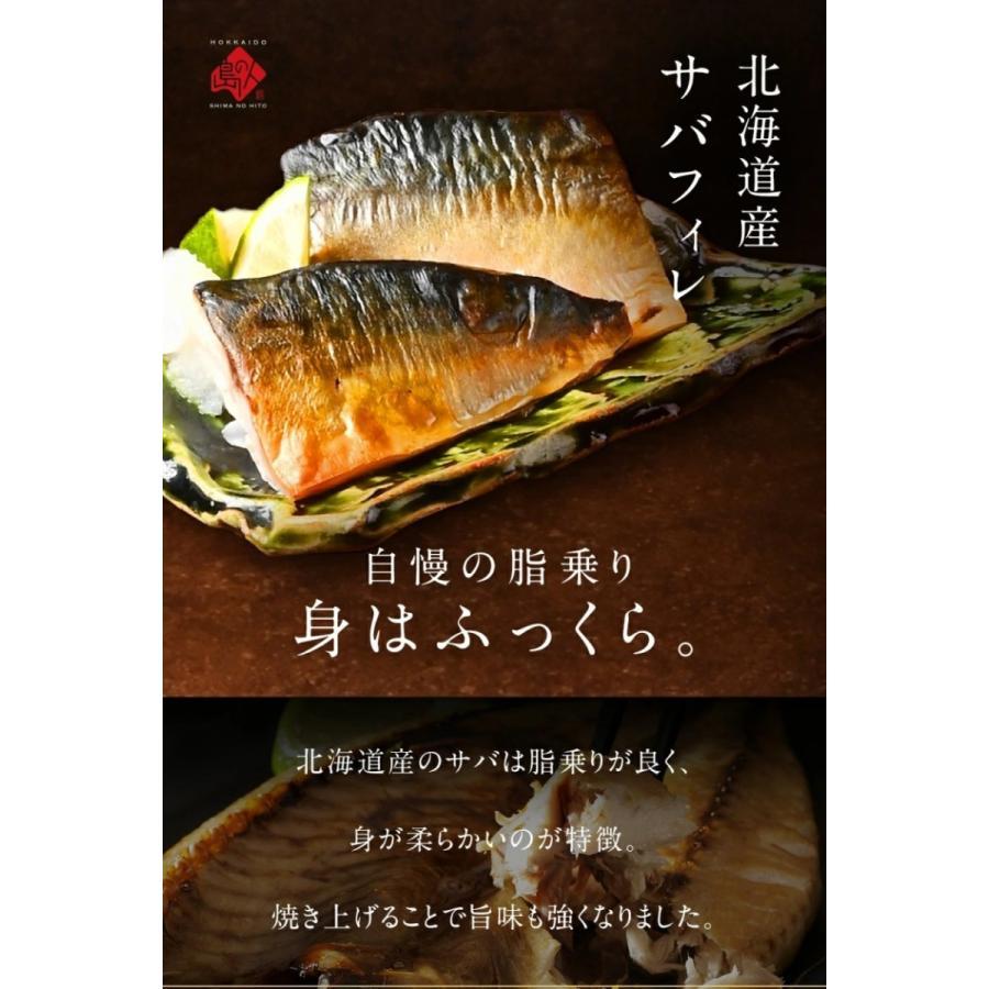 母の日 2021 食べ物 ランキング ギフト プレゼント 花以外 お取り寄せグルメランキング 内祝い 北海道 魚介 人気 通販 バフンウニ入り笑|rebun|11
