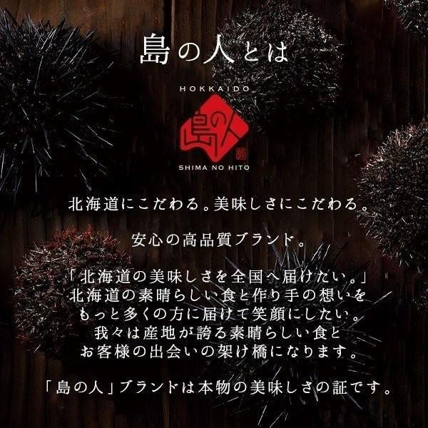 母の日 2021 食べ物 ランキング ギフト プレゼント 花以外 お取り寄せグルメランキング 内祝い 北海道 魚介 人気 通販 バフンウニ入り笑|rebun|13