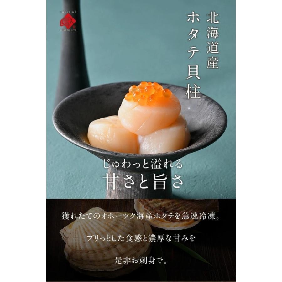 母の日 2021 食べ物 ランキング ギフト プレゼント 花以外 お取り寄せグルメランキング 内祝い 北海道 魚介 人気 通販 バフンウニ入り笑|rebun|07