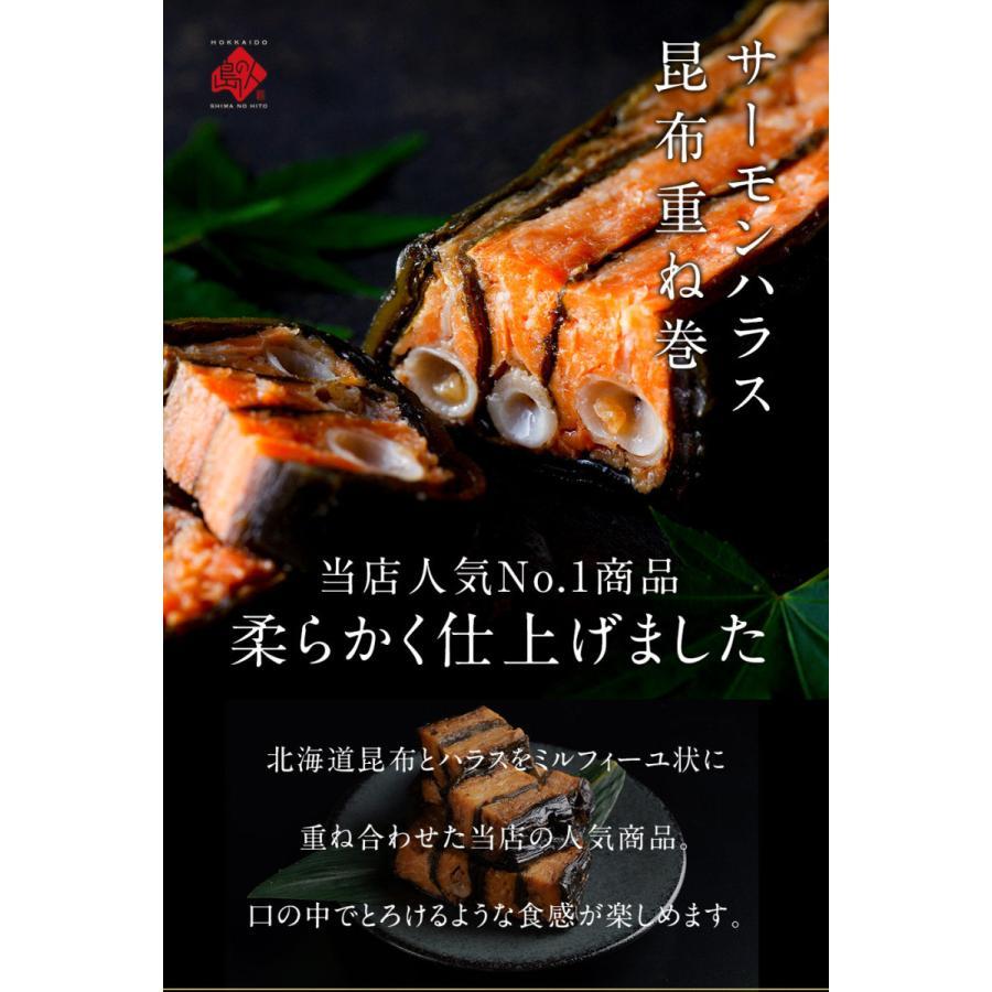 母の日 2021 食べ物 ランキング ギフト プレゼント 花以外 お取り寄せグルメランキング 内祝い 北海道 魚介 人気 通販 バフンウニ入り笑|rebun|08