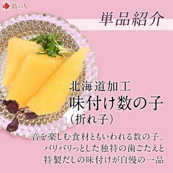 母の日ギフトランキング 食べ物 母の日 限定 ギフト プレゼント 花以外 2021 北海道 豪華海鮮6点セット 花笑(はなえみ) お返し 人気 食品 海鮮 贈り物|rebun|07