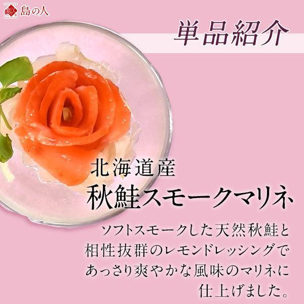 母の日ギフトランキング 食べ物 母の日 限定 ギフト プレゼント 花以外 2021 北海道 豪華海鮮6点セット 花笑(はなえみ) お返し 人気 食品 海鮮 贈り物|rebun|09