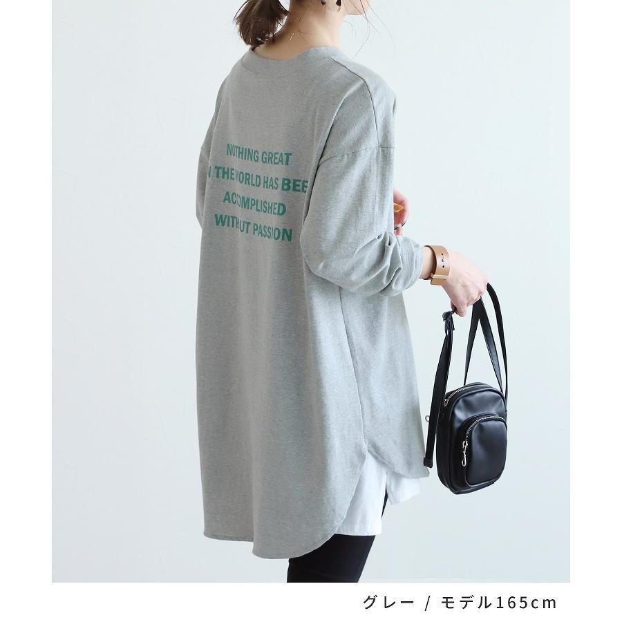 バックプリントロングスリーブTシャツ R21215-k レディース トップス カットソー ロゴT 長袖 ネコポス発送10|reca|11