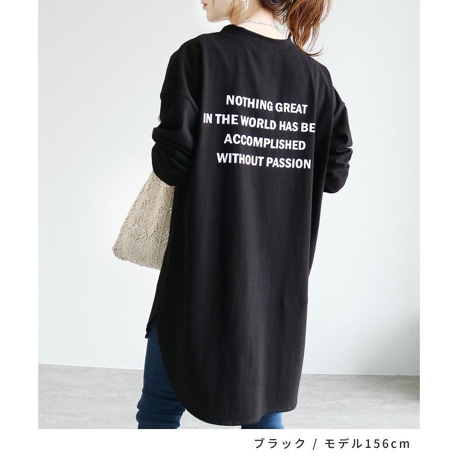 バックプリントロングスリーブTシャツ R21215-k レディース トップス カットソー ロゴT 長袖 ネコポス発送10|reca|18