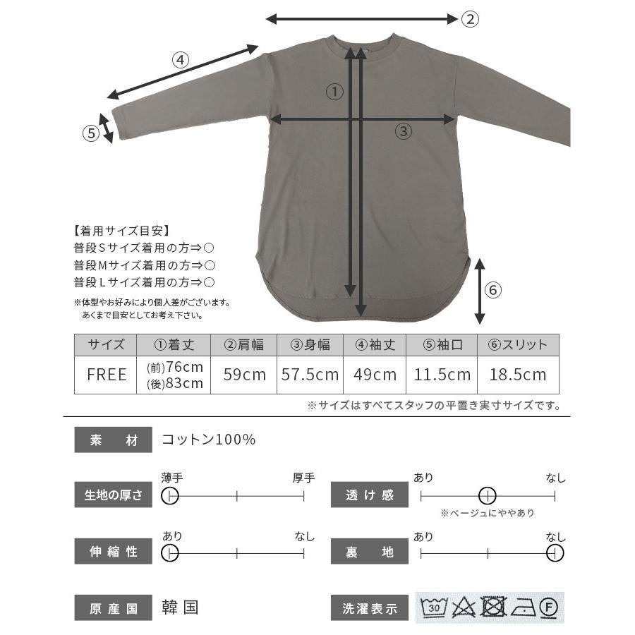 バックプリントロングスリーブTシャツ R21215-k レディース トップス カットソー ロゴT 長袖 ネコポス発送10|reca|20