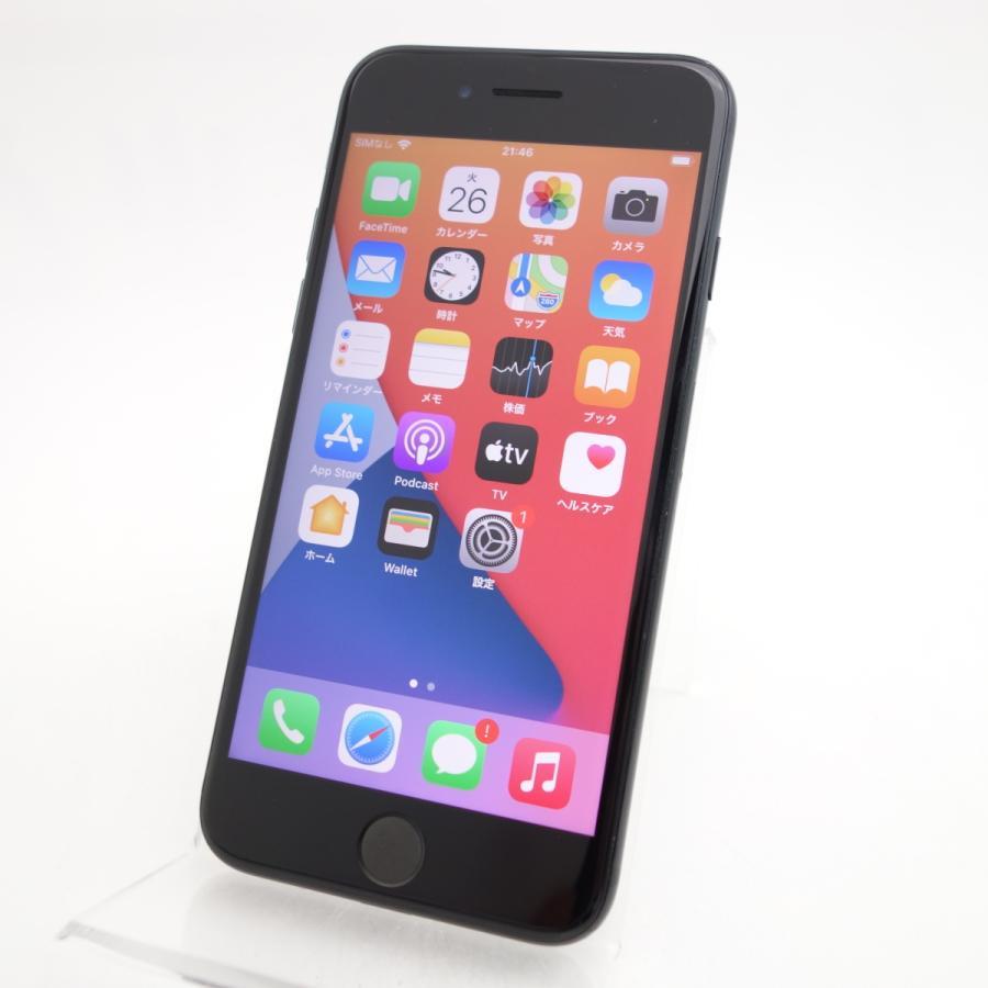【SIMフリー】 iPhone7 128GB ジェットブラック MNCP2J/A #12825|reco