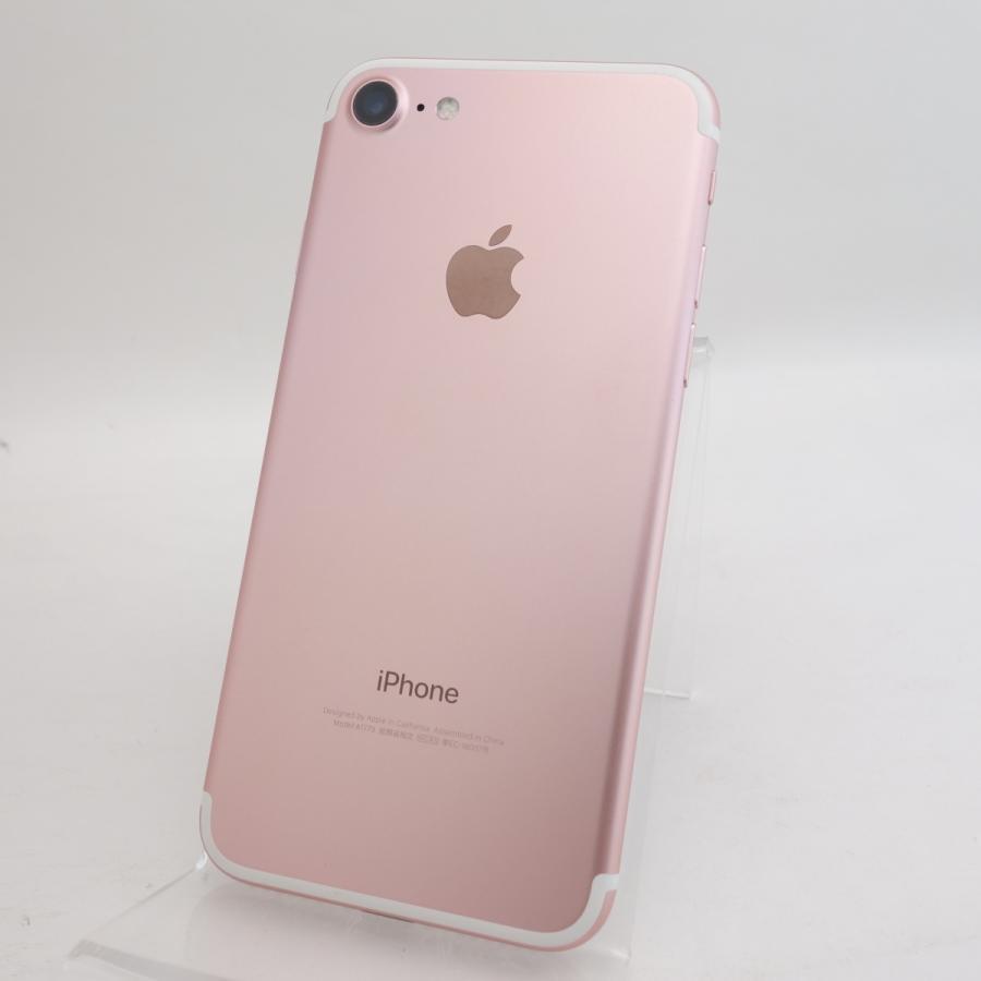 【SIMフリー】 iPhone7 128GB ローズゴールド MNCN2J/A #12980|reco|02