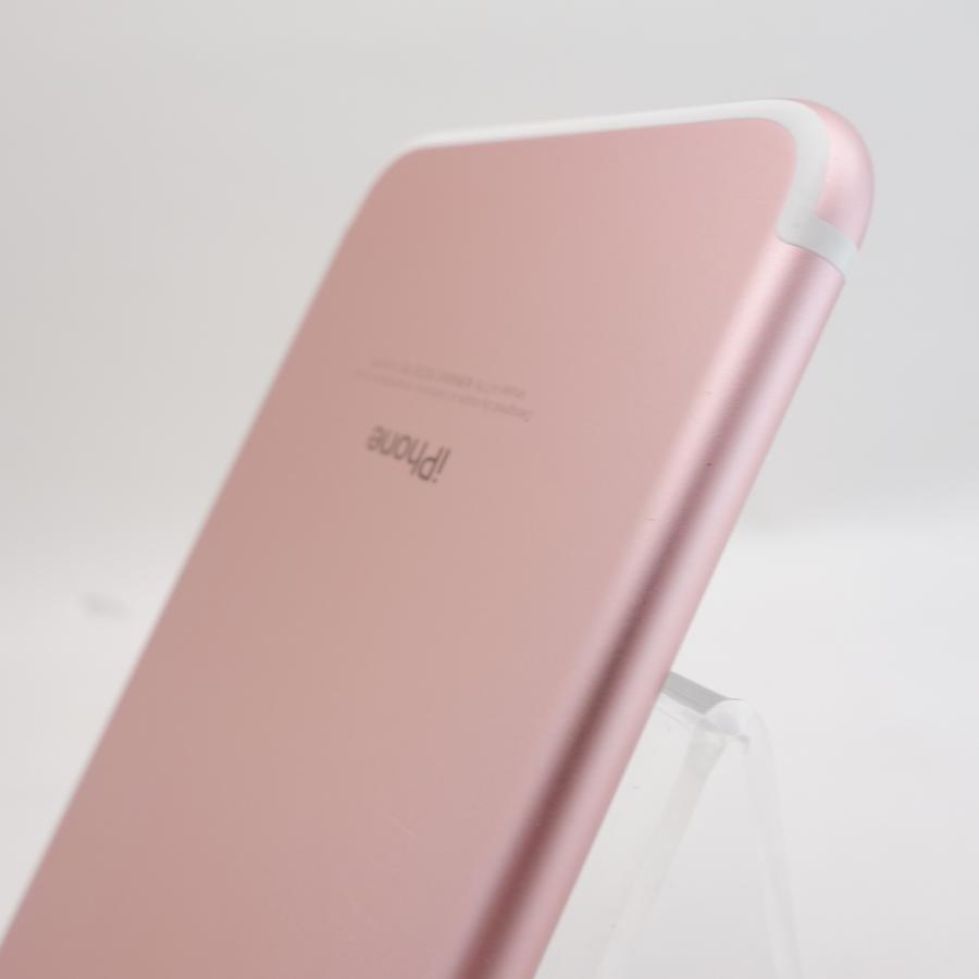 【SIMフリー】 iPhone7 128GB ローズゴールド MNCN2J/A #12980|reco|05