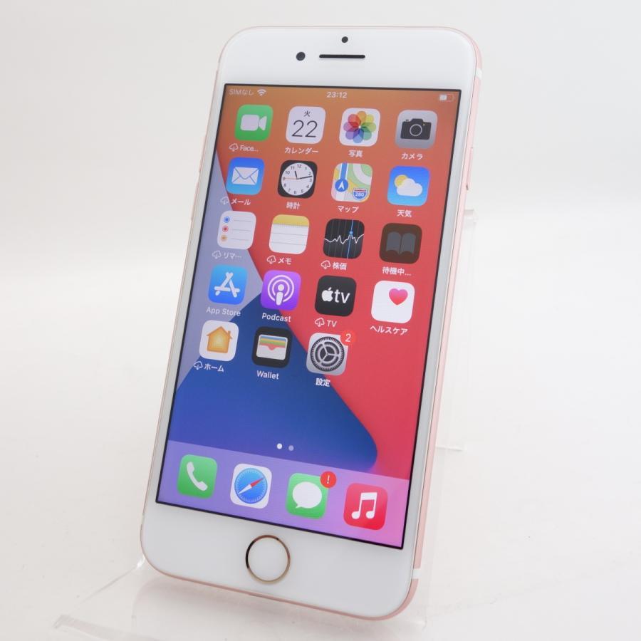 【SIMフリー】 iPhone7 128GB ローズゴールド MNCN2J/A #12319|reco