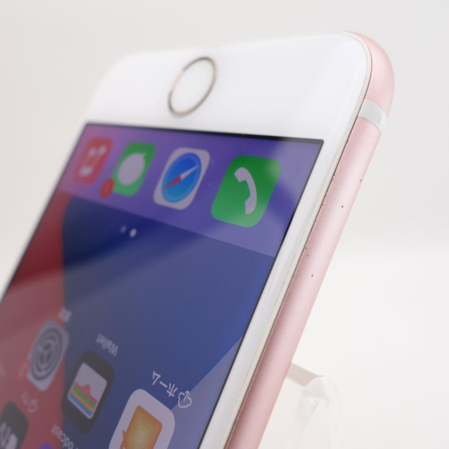 【SIMフリー】 iPhone7 128GB ローズゴールド MNCN2J/A #12319|reco|06