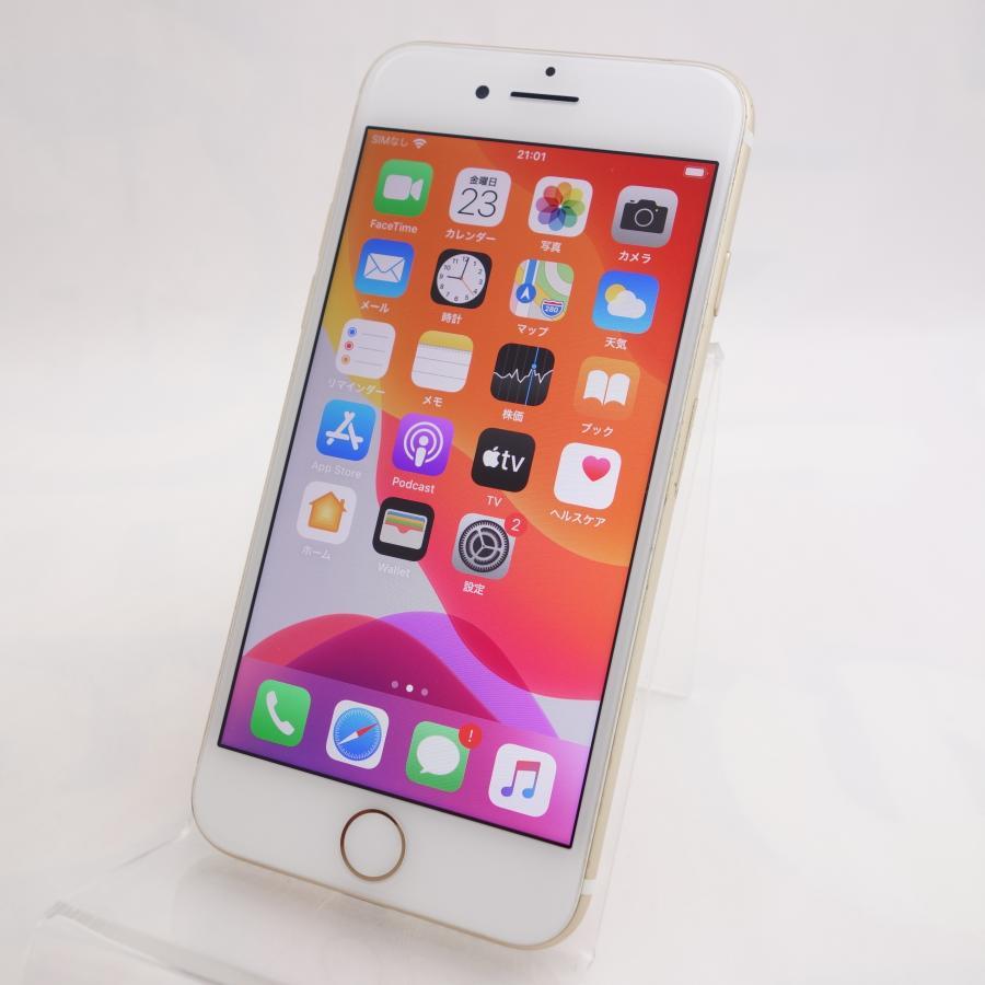 【SIMフリー】 iPhone7 128GB ゴールド MNCN2J/A #12165 reco