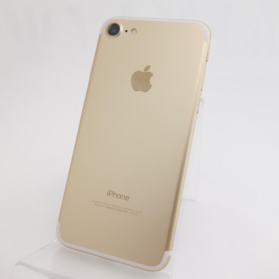 【SIMフリー】 iPhone7 128GB ゴールド MNCN2J/A #12165 reco 02